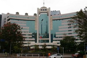 SIKES Regenerator in Shenzhen Science and Technology Park