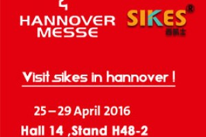 Visit Sikes in Hannover Messe 2016!